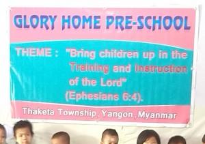 gloryhome_preschool2